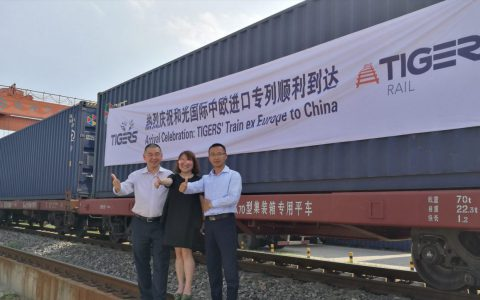 Tigers launches rail freight service linking destinations across the new Silk Road