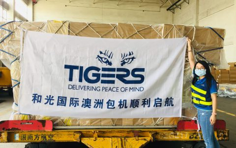 TIGERS LAUNCHES DEDICATED PPE PORTAL ON ITS ESHOP AND IS DELIVERING FIVE MILLION MASKS FROM CHINA TO AUSTRALIA